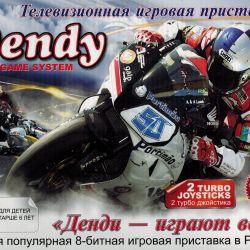 Игровая приставка Dendy Junior mini Денди