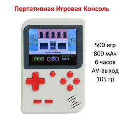 "500 Games Gamepad GC26 3 ""Oyun Konsolu Yeni"