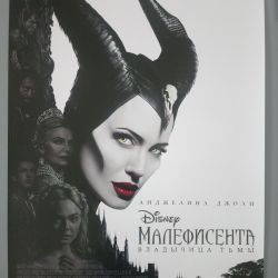 Poster / Poster Maleficent
