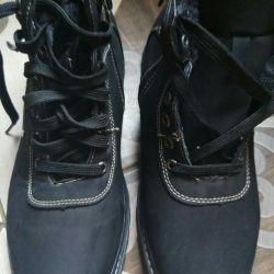 Χειμερινές μπότες νέων ανδρών, 41 φορές