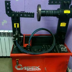 Disc Straightening Machine