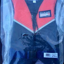 Jachetă de salvare pentru copii