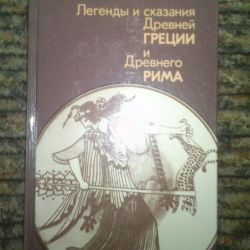 Books of the USSR.