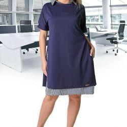 Selling dress (new)