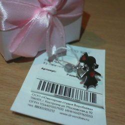 Medic gift: silver 1.6 grams + Swarovski