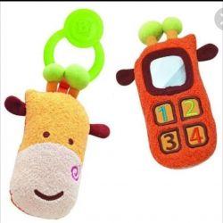 Suspension toy giraffe-phone GRIP BKIDS