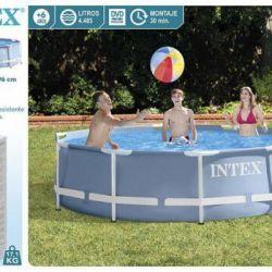Frame pools Intex long series