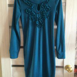 Ένα νέο φόρεμα.