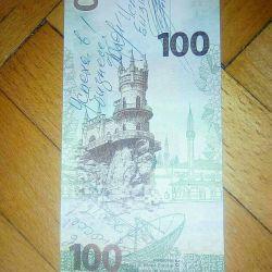 100 ruble cu dorințele oamenilor de afaceri de succes