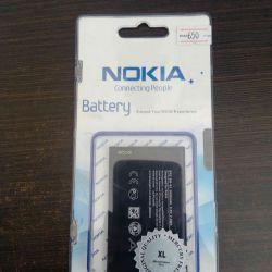 Battery Nokia XL