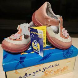 Νέα παπούτσια r. 22, 21