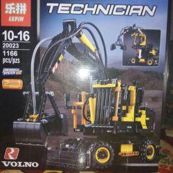 Tehnician Lego Analogic