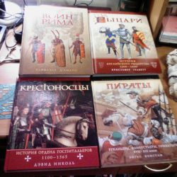 Books on the history of wars and weapons.