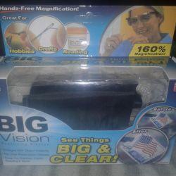 Magnifier points.