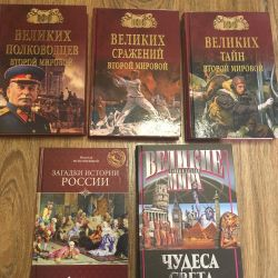 Τα βιβλία είναι σε άριστη κατάσταση.