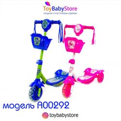 The scooter is children's, 3 count. with light and sound new