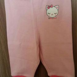 Yeni pantolon 68cm.