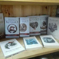 Βιβλία του Paulo Coelho 10τμ