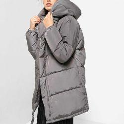 Down jacket blanket marshmallow Stradivarius