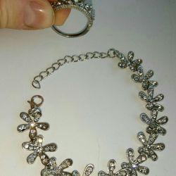Brățară și inel
