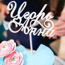 Düğün topper isimleri ile sipariş etmek