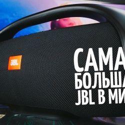 JBL BoomBox μεγάλο 35 εκ