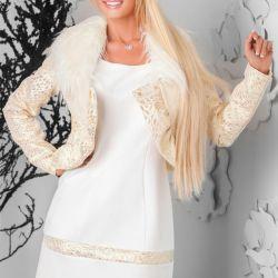 COSTUME dress and jacket (brocade + jersey) lama collar