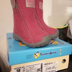 Boots boots Kotofey