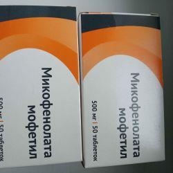 Mycophenolate mofetil (Cellsept, Maysept) 500 mg