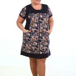 Ρούχα γυναικεία φόρμα 122α