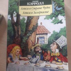 Lewis Carroll 2 Ιστορίες της Αλίκης