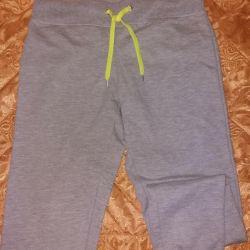 New women's sweatpants