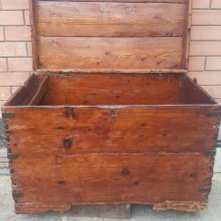 Old chest 30g
