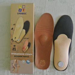 Kapalı ayakkabılar için ortopedik tabanlık st-105