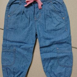 Jeans p 86-92 cm Crockid