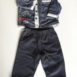 jacket suit and trousers