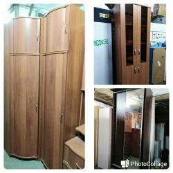 Cabinets bu