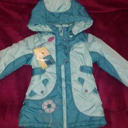 New jacket Aldous