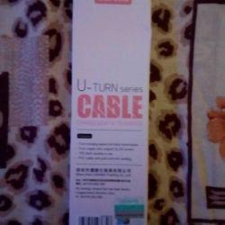Καλώδιο φόρτισης USB