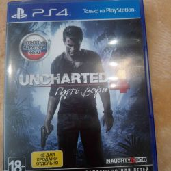 uncharted 4. Thief's way