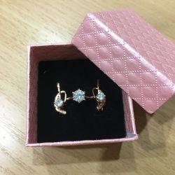 Κοσμήματα με ζιργκόν