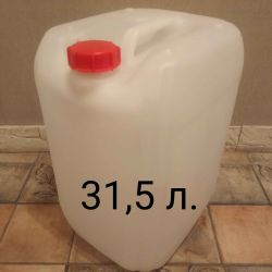 Plastic canister 30 l.