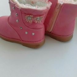 Demi boots for girls