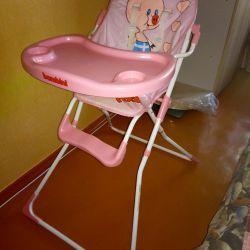 Scaun pentru copii pentru hranire