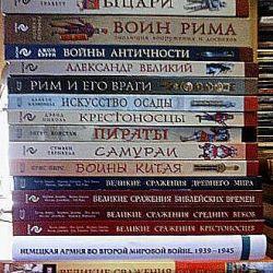 Kitaplar. İnsanlığın askeri tarihi