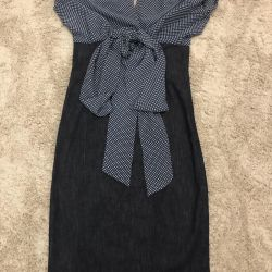 Denny Rose Dress