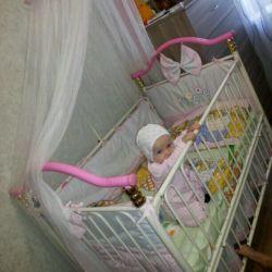 Geoby crib (rocking chair)