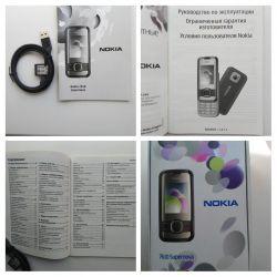 Nokia Accessories