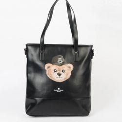 A bag. New.
