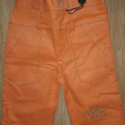 New panties with corduroy